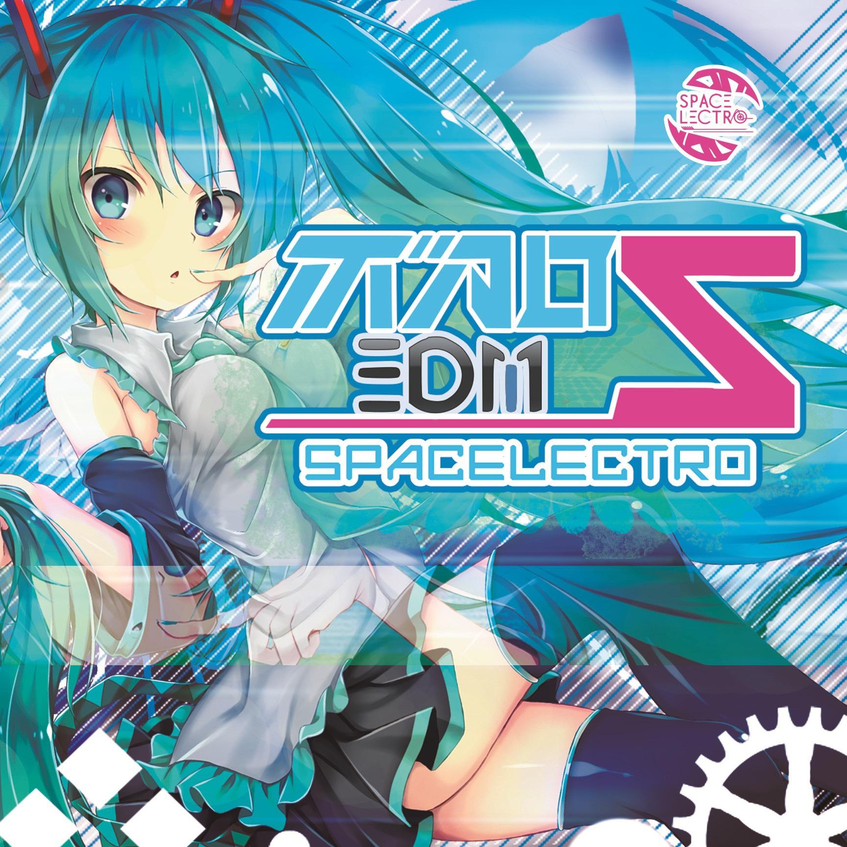 ボカロEDM5 - Various artists - Vocaloid Database