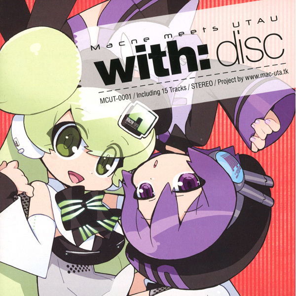 with:disc - Various artists - Vocaloid Database