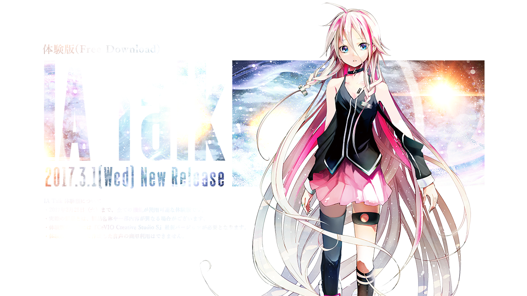ia talk vocaloid database